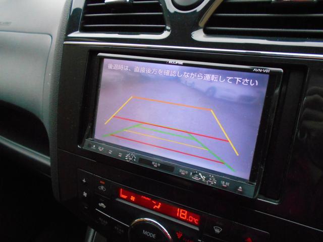 ハイウェイスター Vセレクション メモリーナビ リアカメラ フルセグ インテリキー HIDヘッドライト 両側パワースライドドア クルーズコントロール 純正アルミ ETC(21枚目)
