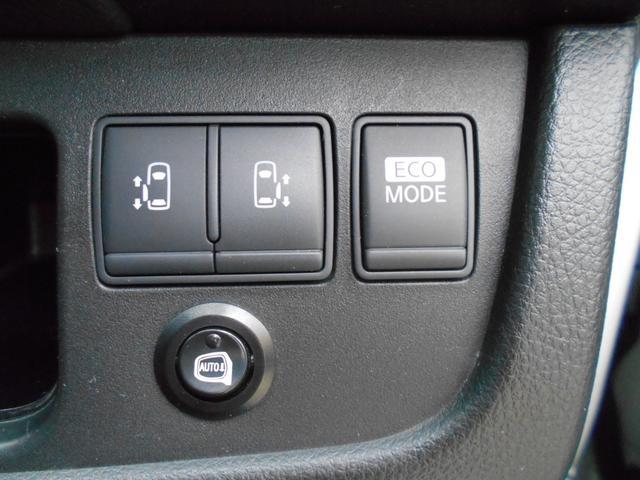 ハイウェイスター Vセレクション メモリーナビ リアカメラ フルセグ インテリキー HIDヘッドライト 両側パワースライドドア クルーズコントロール 純正アルミ ETC(23枚目)
