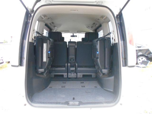 ハイウェイスター Vセレクション メモリーナビ リアカメラ フルセグ インテリキー HIDヘッドライト 両側パワースライドドア クルーズコントロール 純正アルミ ETC(33枚目)