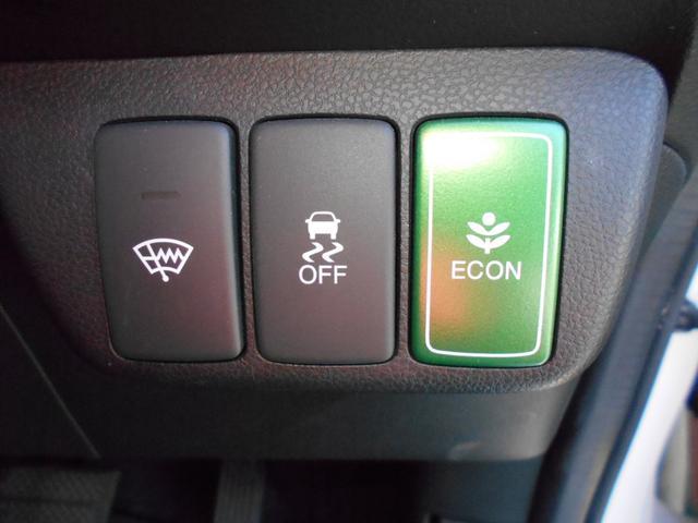 ハイブリッド・スマートセレクション HDDナビ フルセグ スマートキー HIDヘッドライト クルーズコントロール Bluetooth ETC(25枚目)