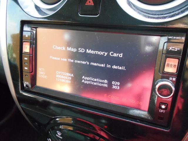 メダリスト SDナビ リアカメラ フルセグ インテリキー Bluetooth USB AUX(19枚目)