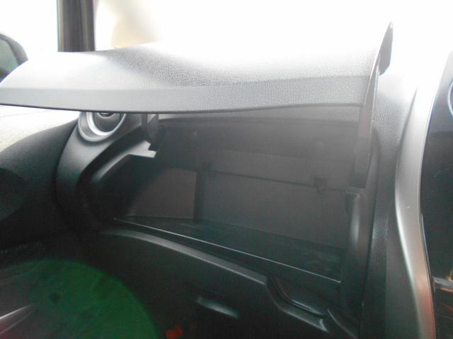 メダリスト SDナビ リアカメラ フルセグ インテリキー Bluetooth USB AUX(24枚目)