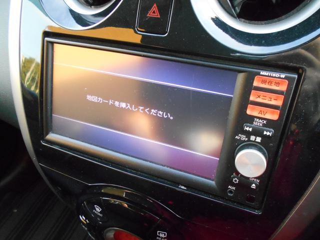 X DIG-S SDナビ フルセグ インテリキー HIDヘッドライト 衝突軽減ブレーキ Bluetooth USB AUX ETC(20枚目)