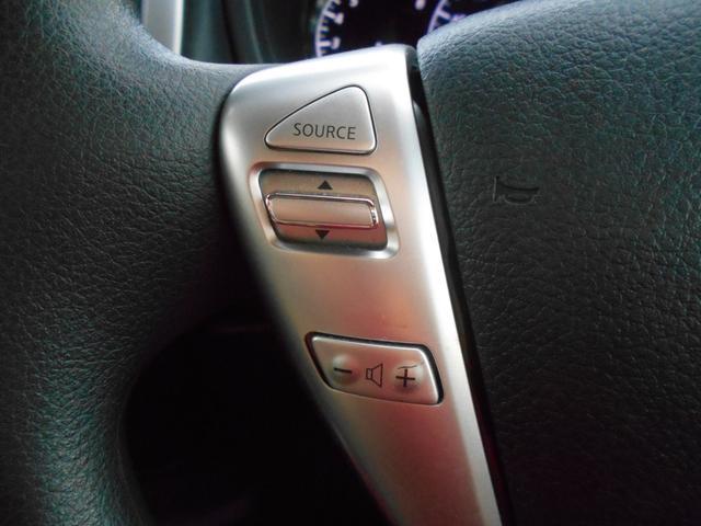 X DIG-S SDナビ フルセグ インテリキー HIDヘッドライト 衝突軽減ブレーキ Bluetooth USB AUX ETC(21枚目)