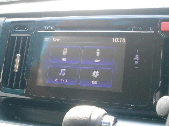 G・Aパッケージ 純正ディスプレイオーディオ リアカメラ スマートキー HIDヘッドライト Bluetooth HDMI 衝突軽減ブレーキ ETC(20枚目)