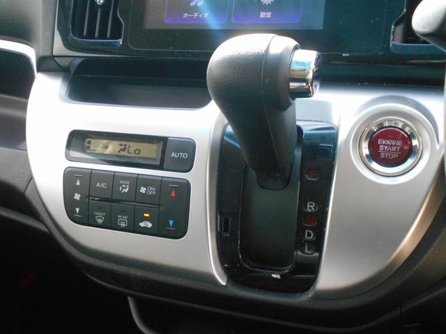 G・Aパッケージ 純正ディスプレイオーディオ リアカメラ スマートキー HIDヘッドライト Bluetooth HDMI 衝突軽減ブレーキ ETC(22枚目)