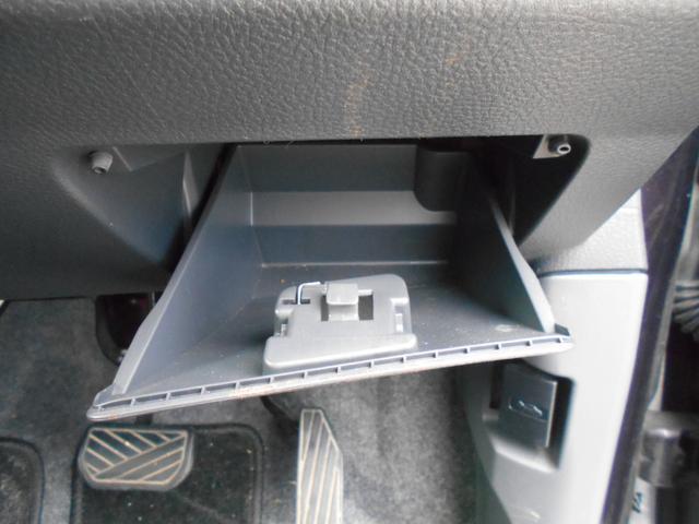 リミテッドII ディスプレイオーディオ DVD再生 スマートキー HIDヘッドライト シートヒーター シートカバー ETC(22枚目)