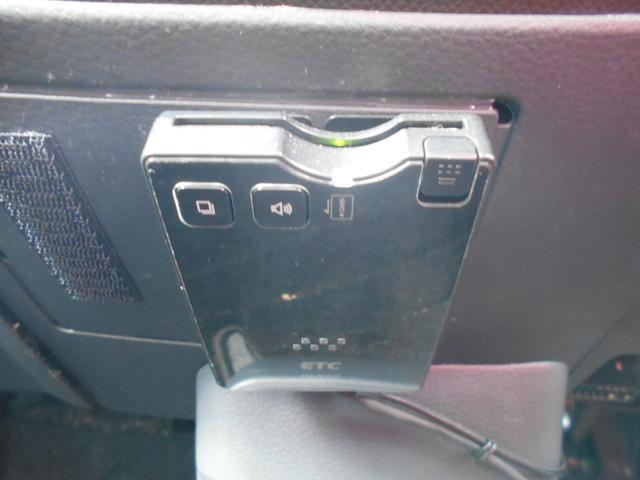 リミテッドII ディスプレイオーディオ DVD再生 スマートキー HIDヘッドライト シートヒーター シートカバー ETC(23枚目)