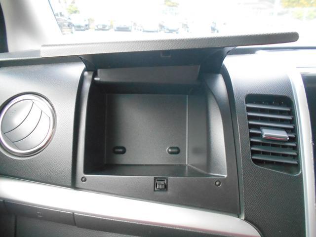 リミテッドII ディスプレイオーディオ DVD再生 スマートキー HIDヘッドライト シートヒーター シートカバー ETC(24枚目)