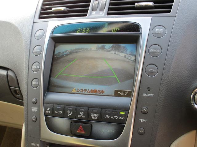 GS350 バージョンI HDDナビ リアカメラ フルセグ スマートキー HIDヘッドライト サンルーフ 本革シート シートヒーター シートクーラー クリアランスソナー クルーズコントロール ETC(21枚目)