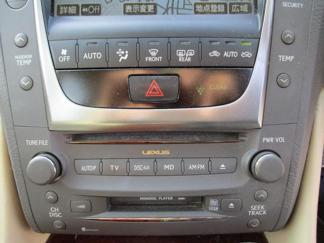 GS350 バージョンI HDDナビ リアカメラ フルセグ スマートキー HIDヘッドライト サンルーフ 本革シート シートヒーター シートクーラー クリアランスソナー クルーズコントロール ETC(22枚目)