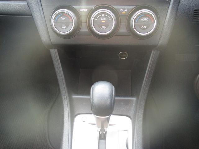 2.0iアイサイト 4WD メモリーナビ リアカメラ フルセグ スマートキー HIDヘッドライト クルーズコントロール Bluetooth USB ドライブレコーダー ETC(22枚目)