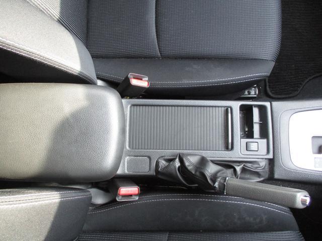 2.0iアイサイト 4WD メモリーナビ リアカメラ フルセグ スマートキー HIDヘッドライト クルーズコントロール Bluetooth USB ドライブレコーダー ETC(23枚目)
