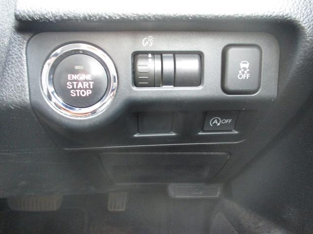 2.0iアイサイト 4WD メモリーナビ リアカメラ フルセグ スマートキー HIDヘッドライト クルーズコントロール Bluetooth USB ドライブレコーダー ETC(27枚目)