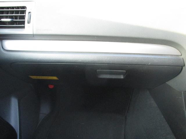 2.0iアイサイト 4WD メモリーナビ リアカメラ フルセグ スマートキー HIDヘッドライト クルーズコントロール Bluetooth USB ドライブレコーダー ETC(39枚目)