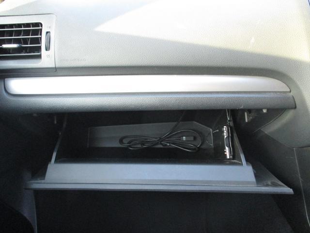2.0iアイサイト 4WD メモリーナビ リアカメラ フルセグ スマートキー HIDヘッドライト クルーズコントロール Bluetooth USB ドライブレコーダー ETC(40枚目)