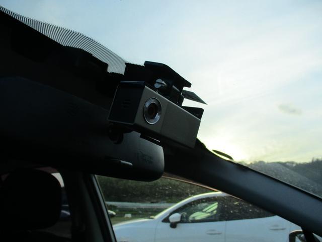 2.0iアイサイト 4WD メモリーナビ リアカメラ フルセグ スマートキー HIDヘッドライト クルーズコントロール Bluetooth USB ドライブレコーダー ETC(43枚目)