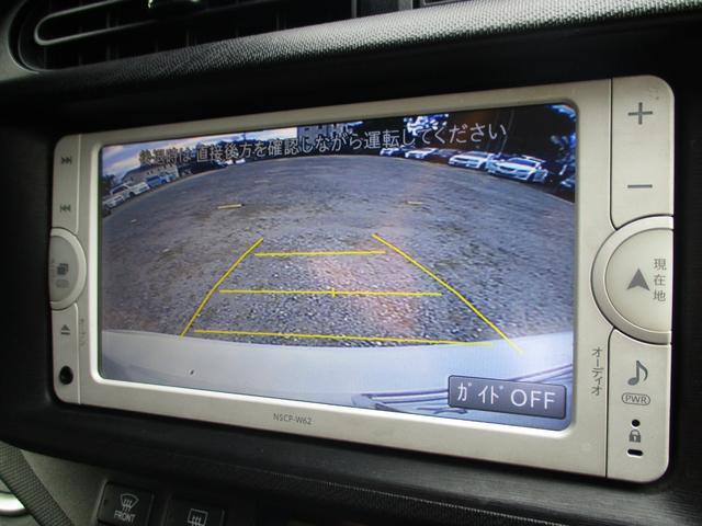 G SDナビ リアカメラ 地デジ スマートキー LEDヘッドライト Bluetooth 社外アルミ(22枚目)