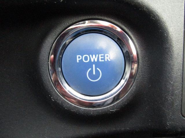 G SDナビ リアカメラ 地デジ スマートキー LEDヘッドライト Bluetooth 社外アルミ(29枚目)