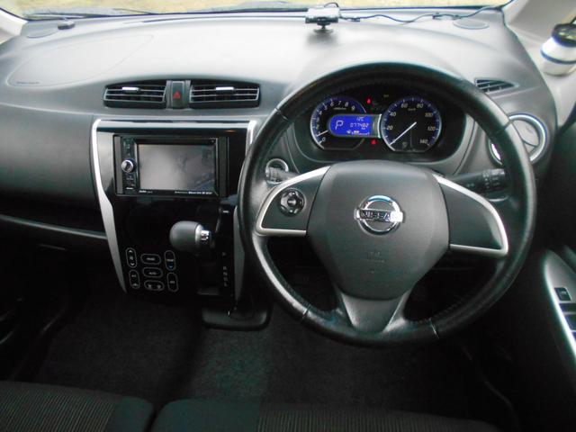 ハイウェイスター Gターボ メモリーナビ アラウンドビューモニター 地デジ インテリキー HIDヘッドライト Bluetooth ETC 純正アルミスタッドレスセット積込 ドライブレコーダー(19枚目)