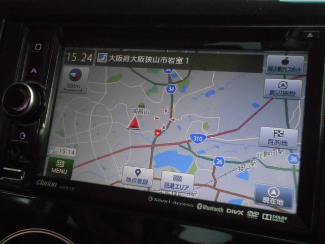 ハイウェイスター Gターボ メモリーナビ アラウンドビューモニター 地デジ インテリキー HIDヘッドライト Bluetooth ETC 純正アルミスタッドレスセット積込 ドライブレコーダー(20枚目)