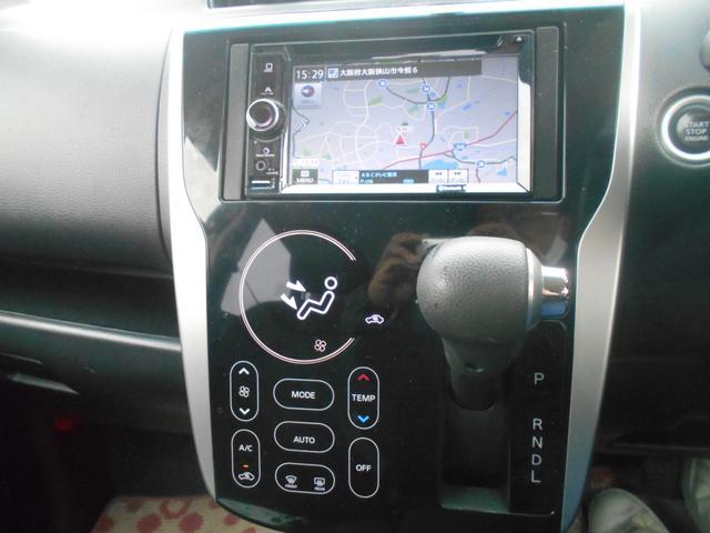 ハイウェイスター Gターボ メモリーナビ アラウンドビューモニター 地デジ インテリキー HIDヘッドライト Bluetooth ETC 純正アルミスタッドレスセット積込 ドライブレコーダー(22枚目)