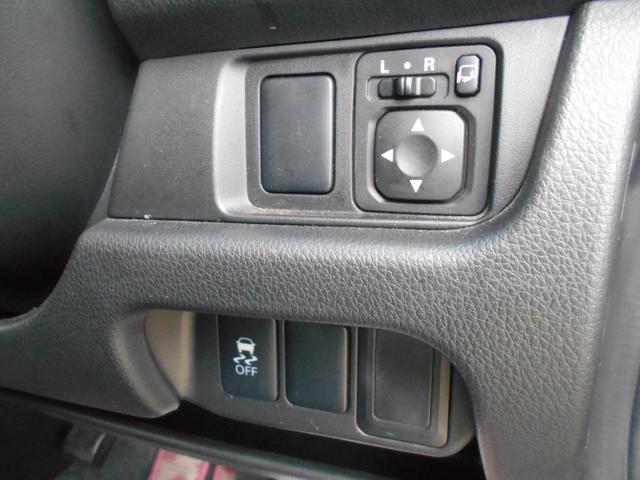 ハイウェイスター Gターボ メモリーナビ アラウンドビューモニター 地デジ インテリキー HIDヘッドライト Bluetooth ETC 純正アルミスタッドレスセット積込 ドライブレコーダー(24枚目)