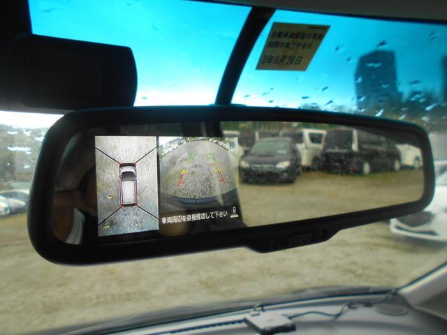 ハイウェイスター Gターボ メモリーナビ アラウンドビューモニター 地デジ インテリキー HIDヘッドライト Bluetooth ETC 純正アルミスタッドレスセット積込 ドライブレコーダー(29枚目)