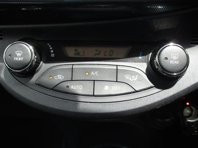 RS HDDナビ リアカメラ 地デジ スマートキー HIDヘッドライト モデリスタエアロ ETC(23枚目)