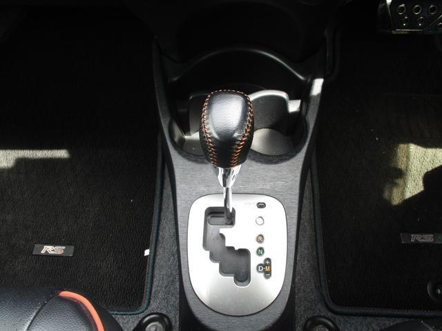 RS HDDナビ リアカメラ 地デジ スマートキー HIDヘッドライト モデリスタエアロ ETC(24枚目)
