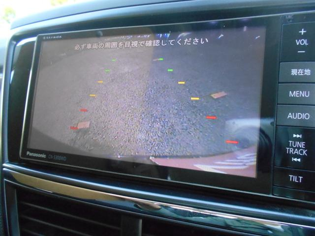2.5iアイサイト アルカンターラセレクション 4WD SDナビ リアカメラ フルセグ スマートキー HIDヘッドライト ガラスルーフ Bluetooth USB ETC(21枚目)
