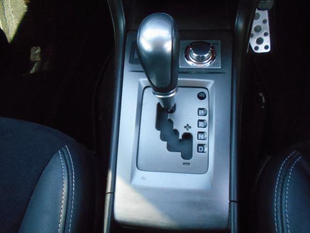 2.5iアイサイト アルカンターラセレクション 4WD SDナビ リアカメラ フルセグ スマートキー HIDヘッドライト ガラスルーフ Bluetooth USB ETC(23枚目)