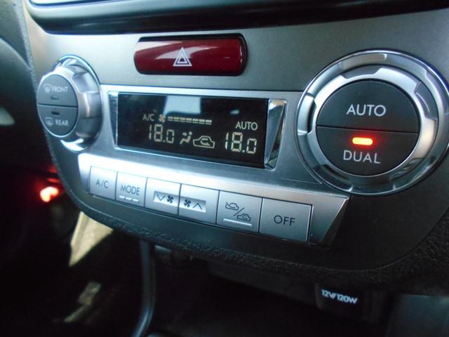 2.5iアイサイト アルカンターラセレクション 4WD SDナビ リアカメラ フルセグ スマートキー HIDヘッドライト ガラスルーフ Bluetooth USB ETC(25枚目)