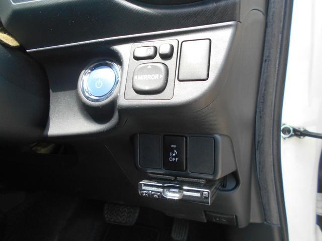 G HDDナビ フルセグ スマートキー LEDヘッドライト Bluetooth ETC 純正アルミ(22枚目)
