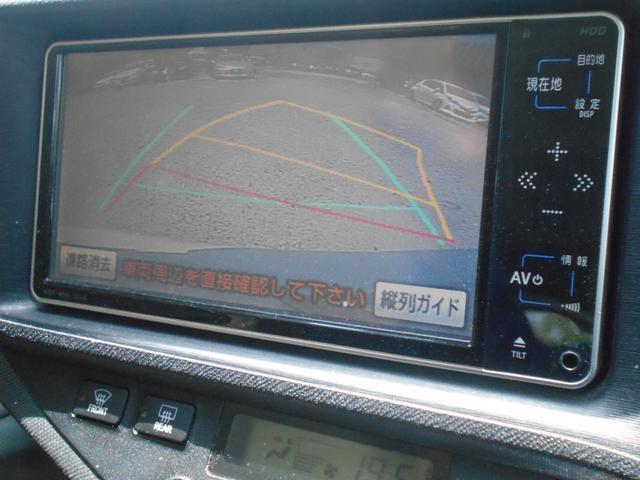 G HDDナビ リアカメラ 地デジ スマートキー LEDヘッドライト シートヒーター ETC(22枚目)