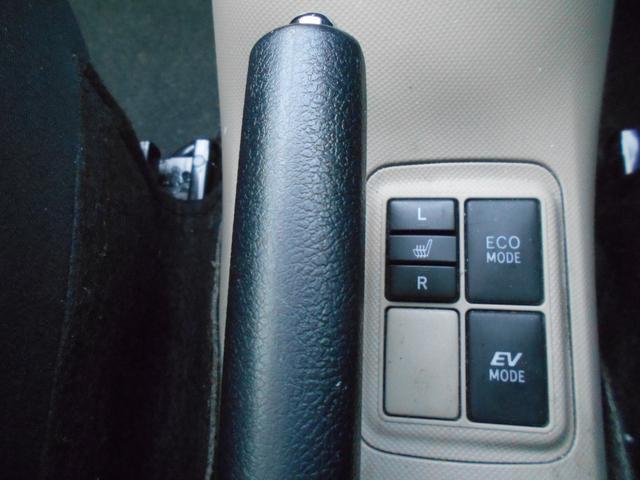 G HDDナビ リアカメラ 地デジ スマートキー LEDヘッドライト シートヒーター ETC(24枚目)
