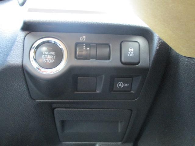 2.0iアイサイト 4WD HDDナビ リアカメラ フルセグ スマートキー HIDヘッドライト クルーズコントロール Bluetooth ETC(27枚目)
