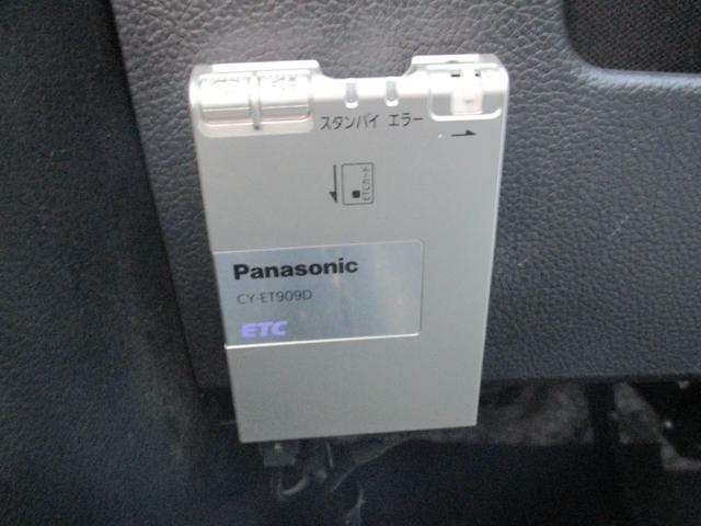 2.0iアイサイト 4WD HDDナビ リアカメラ フルセグ スマートキー HIDヘッドライト クルーズコントロール Bluetooth ETC(28枚目)