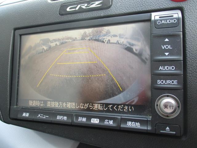 α HDDナビ リアカメラ 地デジ スマートキー HIDヘッドライト クルーズコントロール ETC(24枚目)