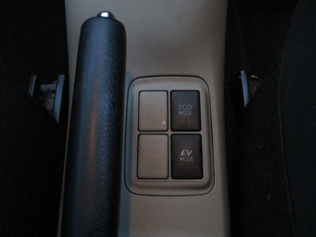 G HDDナビ フルセグ 後席モニター スマートキー プッシュスタート LEDヘッドライト Bluetooth ETC(30枚目)