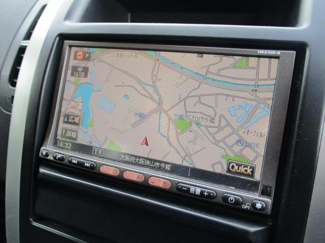 20X 4WD HDDナビ フルセグ スマートキー シートヒーター Bluetooth 純正アルミノーマルタイヤセット積込 ETC(23枚目)