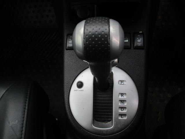 20X 4WD HDDナビ フルセグ スマートキー シートヒーター Bluetooth 純正アルミノーマルタイヤセット積込 ETC(24枚目)