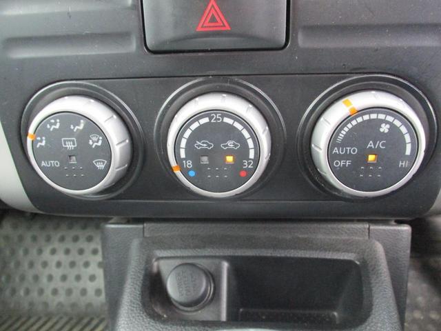 20X 4WD HDDナビ フルセグ スマートキー シートヒーター Bluetooth 純正アルミノーマルタイヤセット積込 ETC(25枚目)