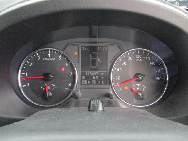 20X 4WD HDDナビ フルセグ スマートキー シートヒーター Bluetooth 純正アルミノーマルタイヤセット積込 ETC(28枚目)