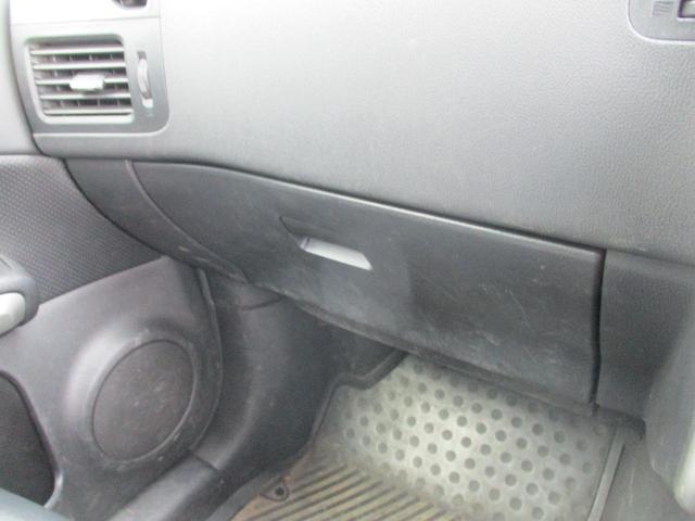 20X 4WD HDDナビ フルセグ スマートキー シートヒーター Bluetooth 純正アルミノーマルタイヤセット積込 ETC(30枚目)