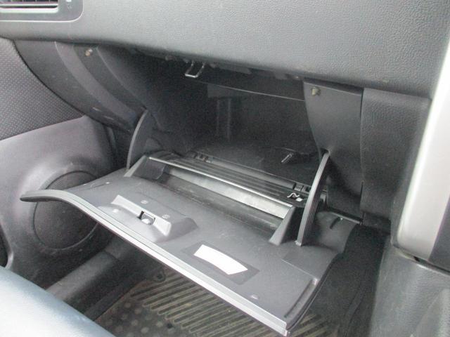20X 4WD HDDナビ フルセグ スマートキー シートヒーター Bluetooth 純正アルミノーマルタイヤセット積込 ETC(31枚目)