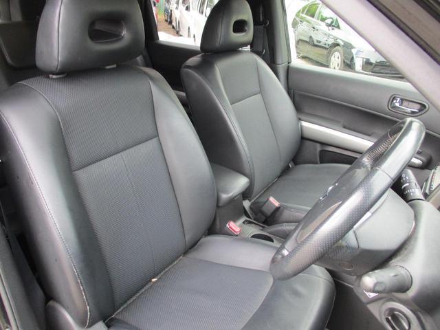 20X 4WD HDDナビ フルセグ スマートキー シートヒーター Bluetooth 純正アルミノーマルタイヤセット積込 ETC(35枚目)
