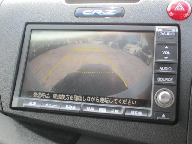 αブラックレーベル HDDナビ リアカメラ 地デジ スマートキー HIDヘッドライト クルーズコントロール ETC(24枚目)