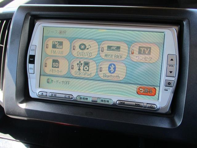 Z メモリーナビ リアカメラ 地デジ スマートキー HIDヘッドライト 両側パワースライドドア Bluetooth USB ETC(26枚目)