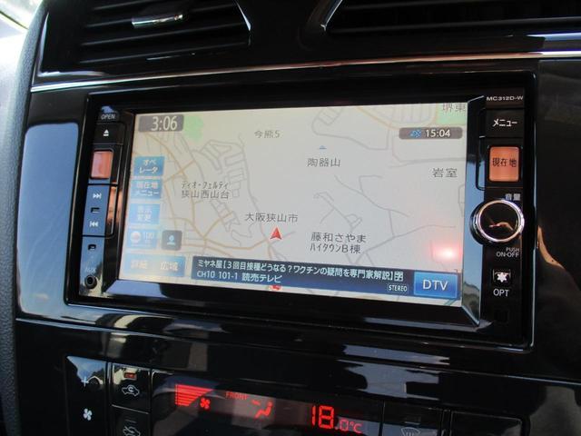 ハイウェイスター S-ハイブリッド メモリーナビ リアカメラ フルセグ フリップダウンモニター スマートキー 両側パワースライドドア クルーズコントロール Bluetooth ETC(22枚目)